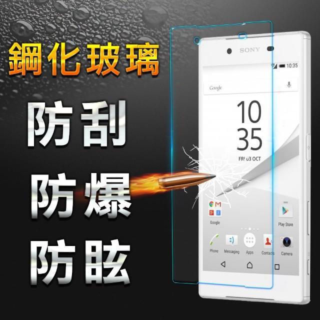 【YANG YI】揚邑 SONY Xperia Z5 9H鋼化玻璃保護貼膜(防爆防刮防眩弧邊)
