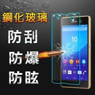 【YANG YI】揚邑 SONY Xperia M5 9H鋼化玻璃保護貼膜(防爆防刮防眩弧邊)