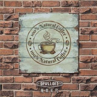 【OPUS LOFT純真年代】仿舊咖啡木板畫/無框畫/掛畫擺飾(MD009 咖啡杯)