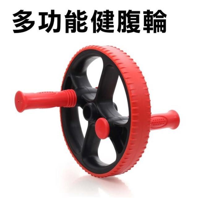 【MDBuddy】多功能健腹輪-滾輪 健美輪 健身 肌肉訓練 出貨(隨機)