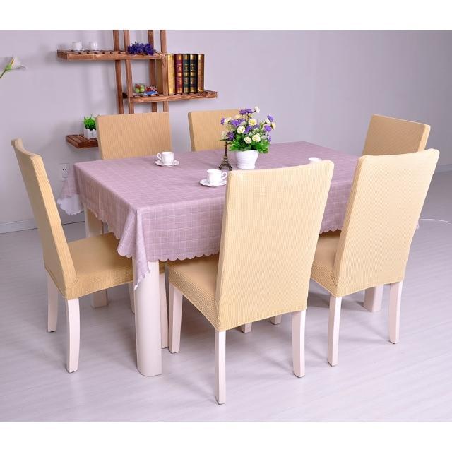 【Osun】歐桑生活 典雅時尚餐椅套、辦公椅子套(2入/組多色可選)