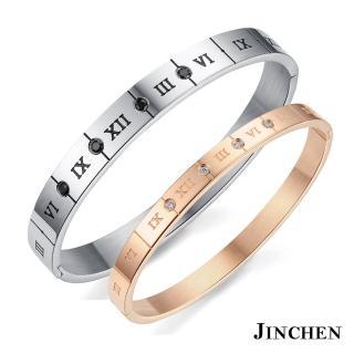 【JINCHEN】316L鈦鋼情侶手環一對價TCC-770A(羅馬數字手環/情侶飾品/情人對手環)