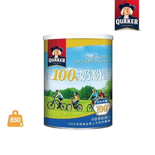 【桂格】100%低脂奶粉(850g/罐)
