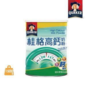 【QUAKER 桂格】高鈣奶粉Inulin配方 1500g/罐