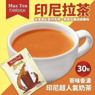 【MAX TEA TARIKK】印尼拉茶(1袋/30包)