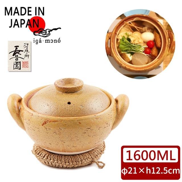 【日本長谷園伊賀燒】日式風味燉煮湯鍋