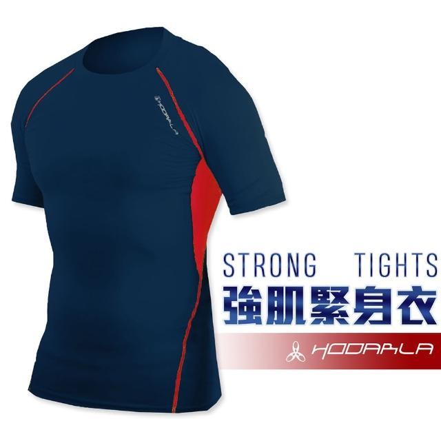 【HODARLA】肌動男短袖運動緊身衣-台灣製 T恤 圓領 短T 籃球 慢跑 健身(丈青紅)