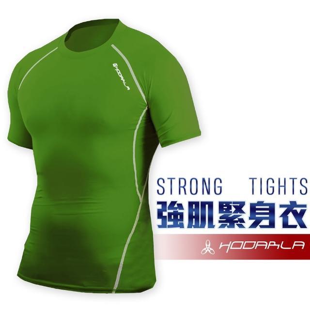 【HODARLA】肌動男短袖運動緊身衣-台灣製 T恤 圓領 短T 籃球 慢跑 健身(軍綠灰)