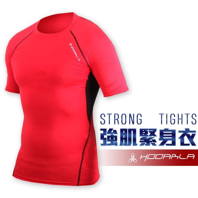 【HODARLA】肌動男短袖運動緊身衣-台灣製 T恤 圓領 短T 籃球 慢跑 健身(紅黑)