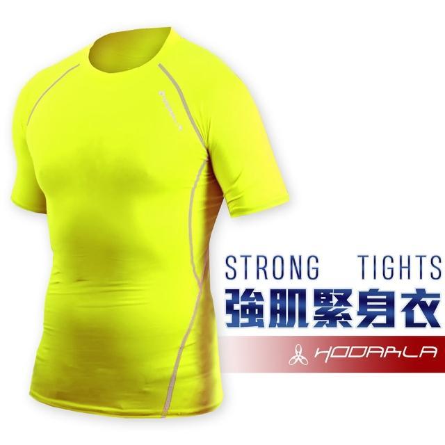 【HODARLA】肌動男短袖運動緊身衣-台灣製 T恤 圓領 短T 籃球 慢跑 健身(螢光黃灰)