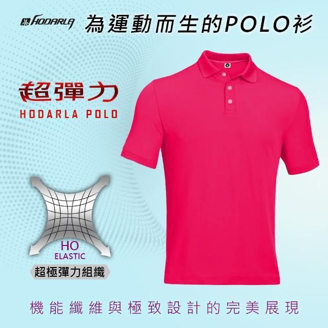 【HODARLA】彈力涼感女短袖POLO衫-高爾夫球 運動 休閒(桃紅)