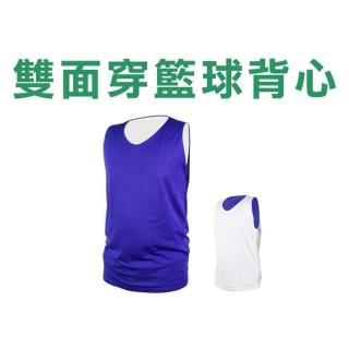 【INSTAR】男女雙面穿籃球背心-台灣製 運動背心(寶藍白)