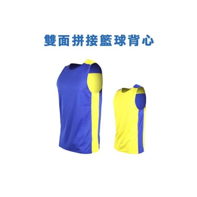 【INSTAR】男女 雙面穿籃球背心-運動背心 台灣製(寶藍黃)