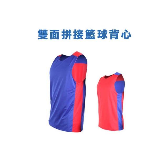 【INSTAR】男女 雙面穿籃球背心-運動背心 台灣製(寶藍紅)