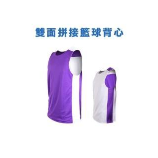 【INSTAR】男女 雙面穿籃球背心-運動背心 台灣製(紫白)