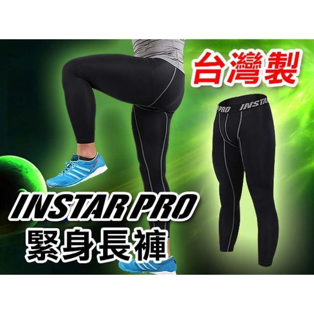 【INSTAR】PRO 男女緊身長褲-台灣製(黑灰)