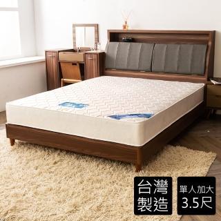 【時尚屋】雷克森冬夏兩用3.5尺加大單人獨立筒彈簧床墊(GA8-14-3.5)
