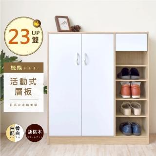 【Hopma】二門一抽開放式鞋櫃(玄關櫃/收納鞋盒)