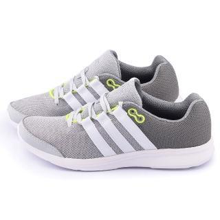 【Adidas】女款 Lite Runner W輕量慢跑鞋(S82770-漸層灰)