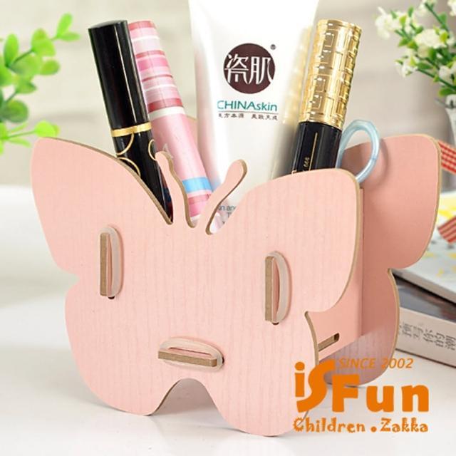 【iSFun】繽紛蝴蝶*木質桌上收納盒/粉
