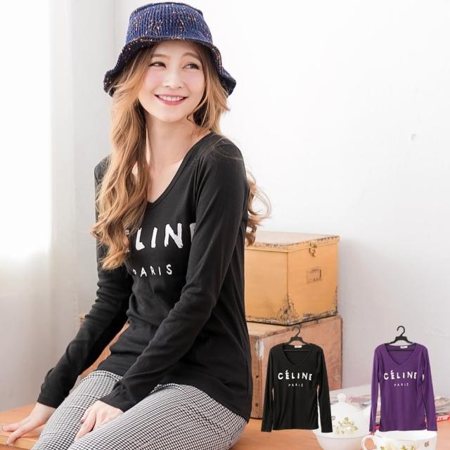 【衣心衣意中大尺碼】日系V領前後圖印上衣(黑色-紫色A1110)