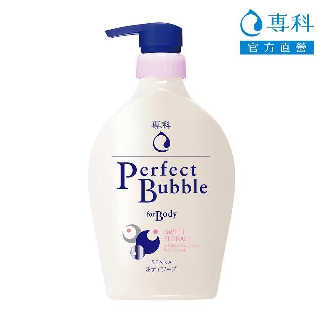 【專科】專科 超微米完美泡泡沐浴乳-甜蜜花果香