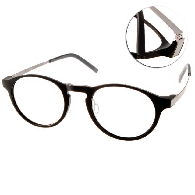 【JULIO眼鏡】完美工藝(霧黑-銀#SHANGHAI MATTBLK)