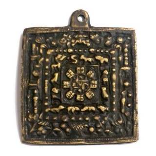 【十相自在】6公分 手工銅製-古銅色(九宮八卦銅板)