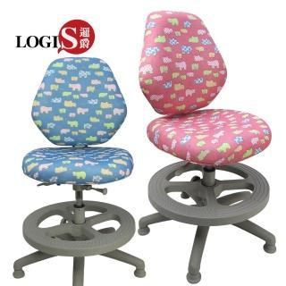 【雙11 LOGIS】守習守護可調式背高兒童椅/成長椅