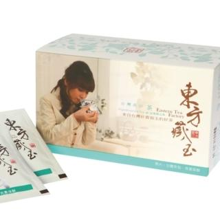 【東方藏玉】台灣原片立體茶包15入x10盒(買10盒再送1盒  特惠組!)