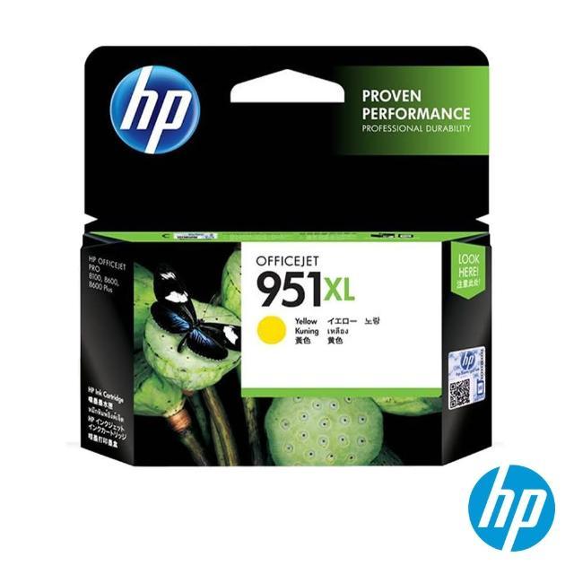 【HP】NO.951XL 原廠黃色墨水匣(CN048AA/高容量)
