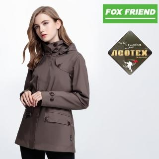 【FOXFRIEND 狐友】長版防水防風透氣二合一風衣外套(368)
