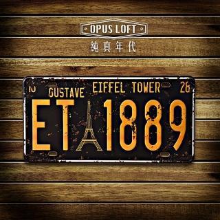 【OPUS LOFT純真年代】仿舊鐵皮車牌/壁飾/壁貼(TP-023 巴黎鐵塔)