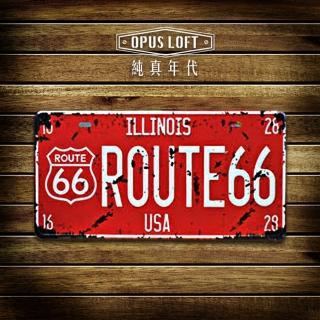 【OPUS LOFT純真年代】仿舊鐵皮車牌/壁飾/壁貼(TP-101 美國66號公路)