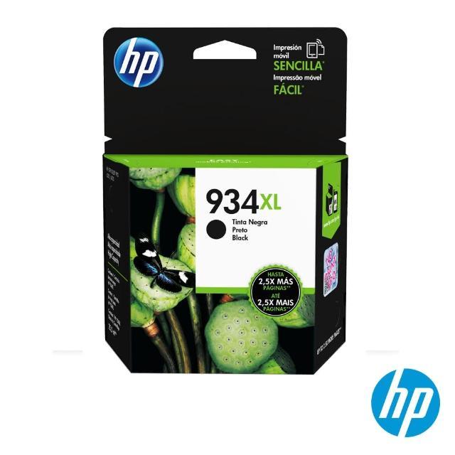 【HP】NO.934XL 原廠黑色墨水匣(C2P23AA/高容量)