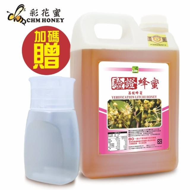 【彩花蜜】台灣養蜂協會驗證-荔枝蜂蜜3000g