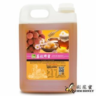 【彩花蜜】台灣嚴選-荔枝蜂蜜3000g