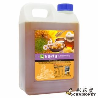 【彩花蜜】台灣嚴選-百花蜂蜜3000g