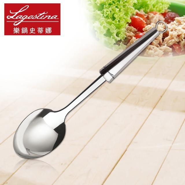 【Lagostina樂鍋史蒂娜】Kitchen Tools 不鏽鋼橢圓湯勺