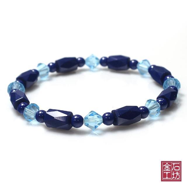 【金石工坊】青金石手鍊-繽紛愛戀奧地利藍水晶