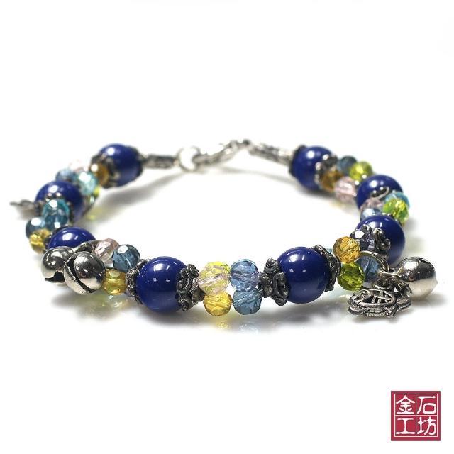 【金石工坊】青金石手鍊-五色水晶鈴鐺