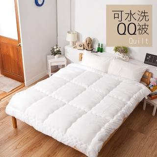 【戀家小舖】可水洗QQ冬被 雙人尺寸(可直接放洗衣機洗 限量30組)