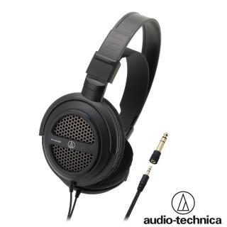 【鐵三角】ATH-AVA300 開放式動圈型耳機(快速到貨)