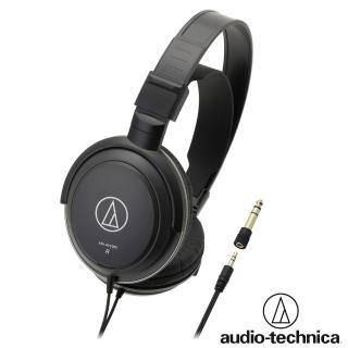 【鐵三角】ATH-AVC200 密閉式動圈型耳機(快速到貨)