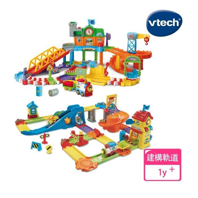 【Vtech】嘟嘟車系列-聲光火車組(快樂兒童首選玩具)