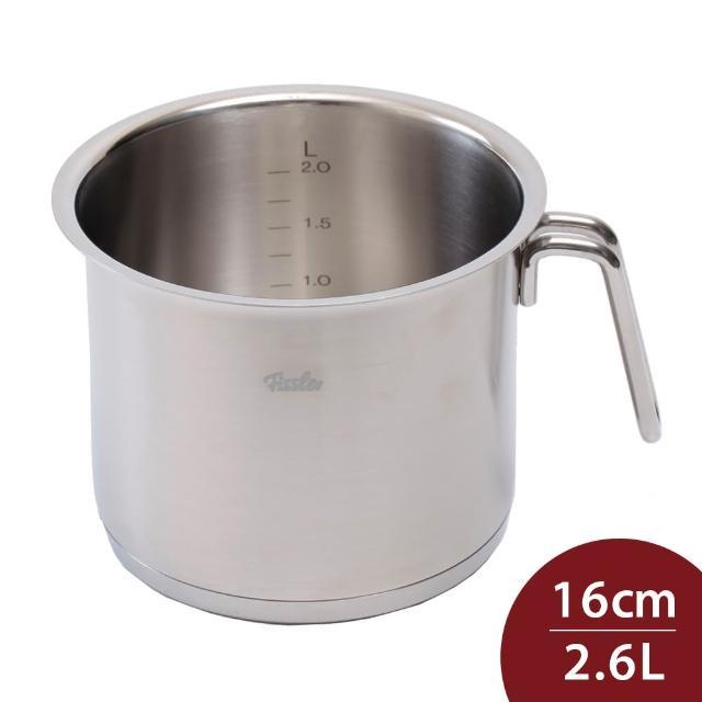【德國 Fissler】Original Profi 不鏽鋼牛奶鍋 16CM(德國製造)