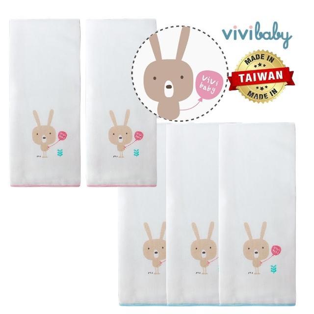【ViVibaby】酷咪兔紗布澡巾(藍/粉)