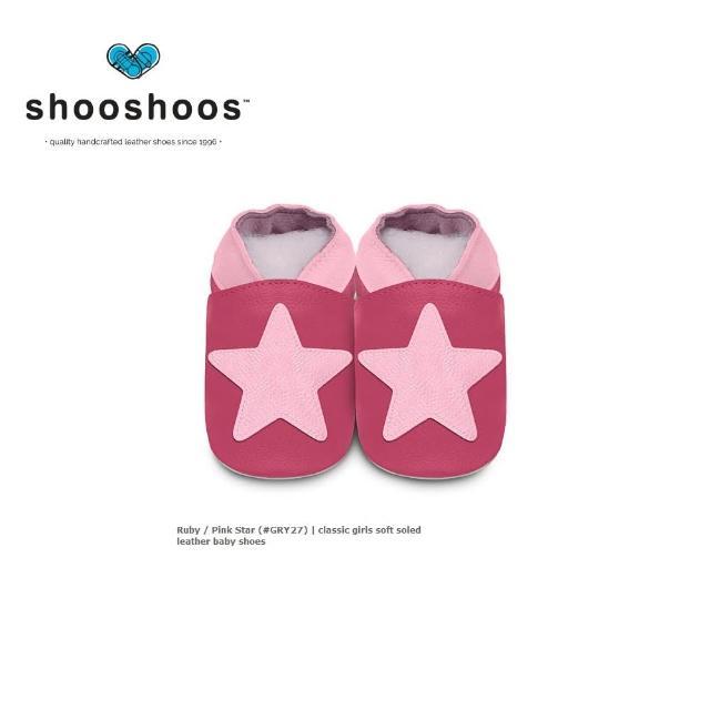 【英國 shooshoos】安全無毒真皮手工鞋/學步鞋/嬰兒鞋 桃紅大星星(公司貨)