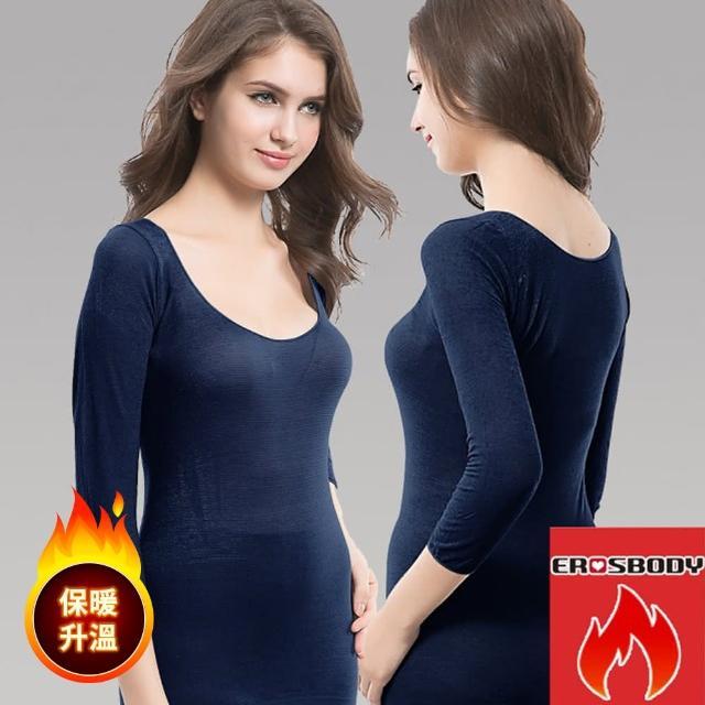 【EROSBODY】日本機能纖維保暖發熱衣內衣 女生款(藏青)