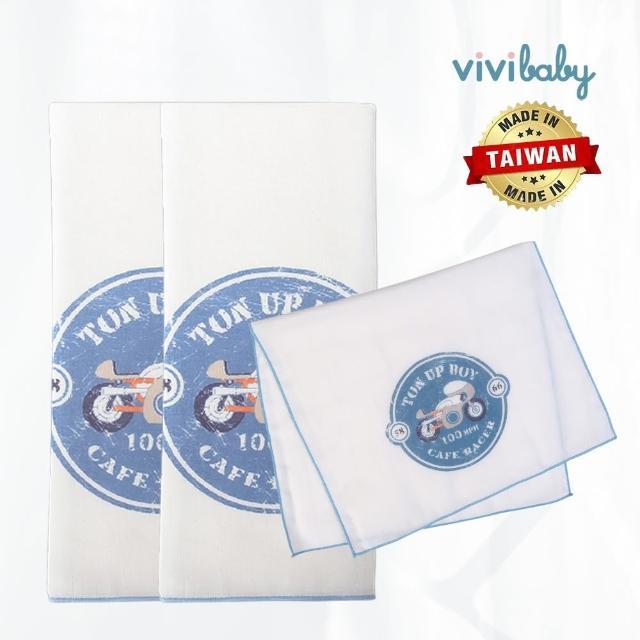 【ViVibaby】復古賽車紗布澡巾(藍)